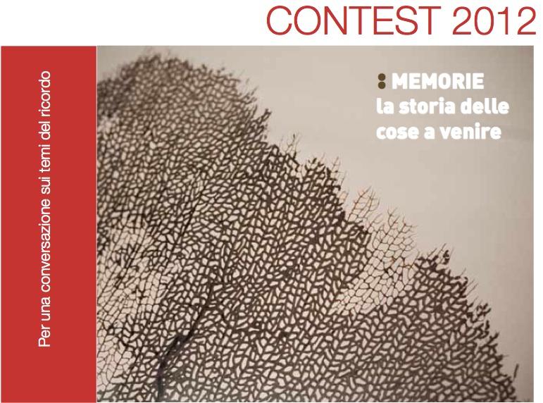 Contest2012